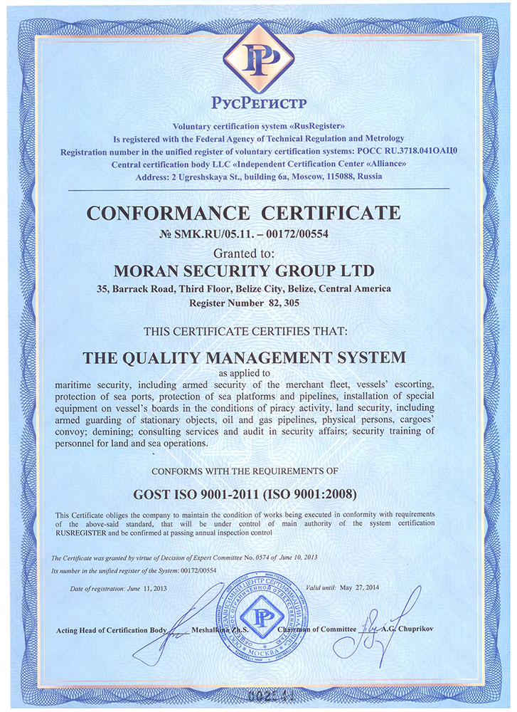 moran security group about us