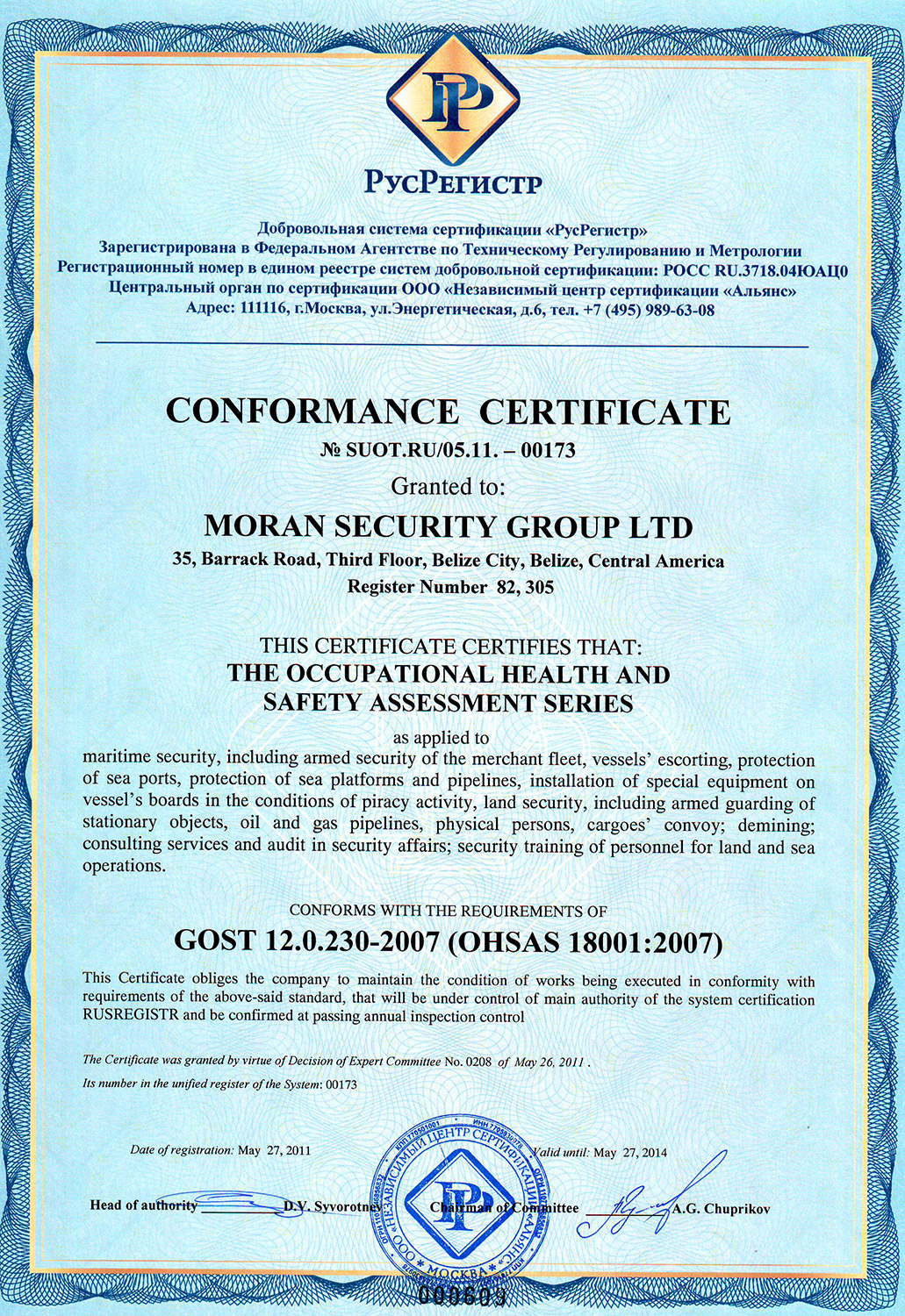 Moran security group about us iso 9001 iso 9001 1betcityfo Gallery